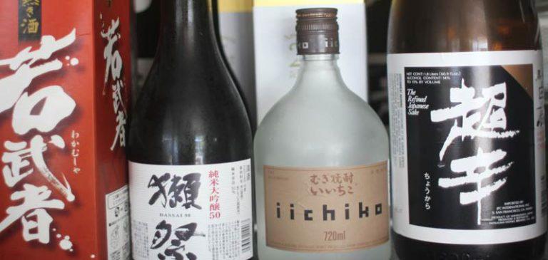 Sake, la più nota bevanda alcolica giapponese